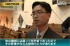 CGNTV報道2014東京華人佈道大會