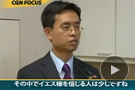 Japanese Christian TV station CGNTV reported on the 2013 Tokyo Chinese Evangelical Convention