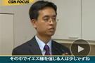 日本基督教電視臺CGNTV報道布道會