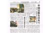 Japanese Christian Media (Christian News) reported on TCEC with a long article called Nationwide Chinese Christian Evangelical Convention Taking Place in Japan.
